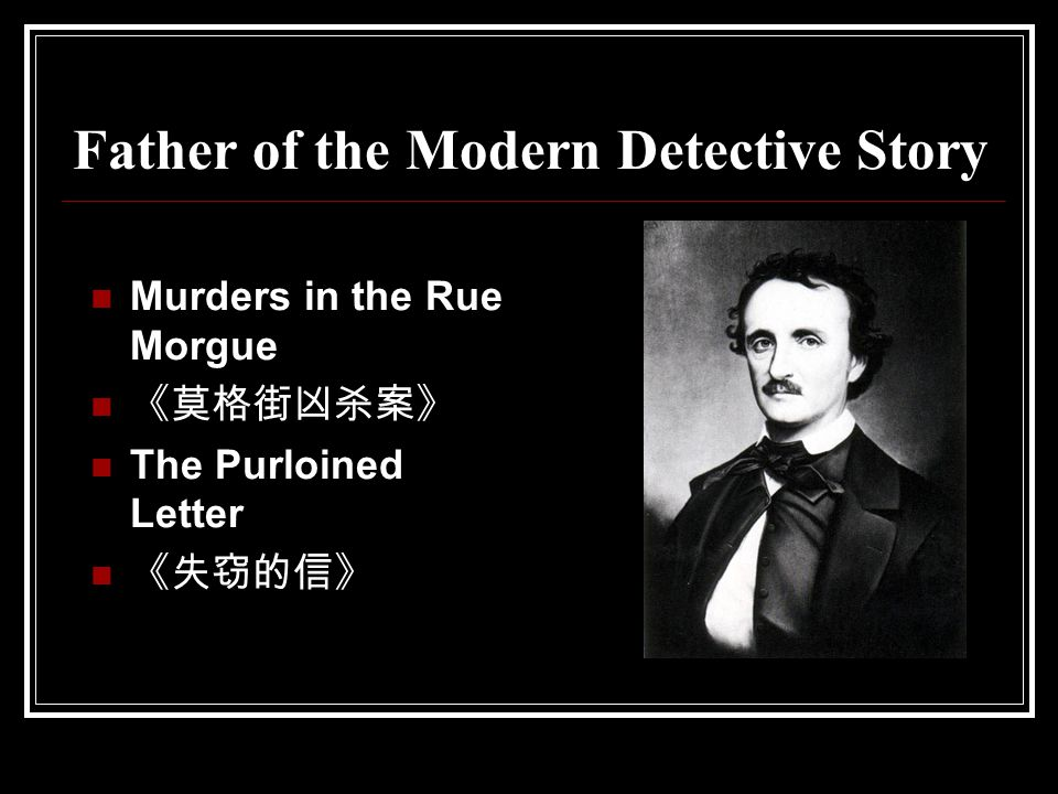 "structural criticism of the purloined letter a short detective story by edgar allan poe Presents an analysis of doubling in poe's short narratives from the different  critical  fiction of edgar allan poe  actions, together with narrative  inconsistency or fluctuation in tone, point at doubling as the structural frame of the  narrative  object (subject) of study in ""the purloined letter"" is interpreted by  person as poe's."