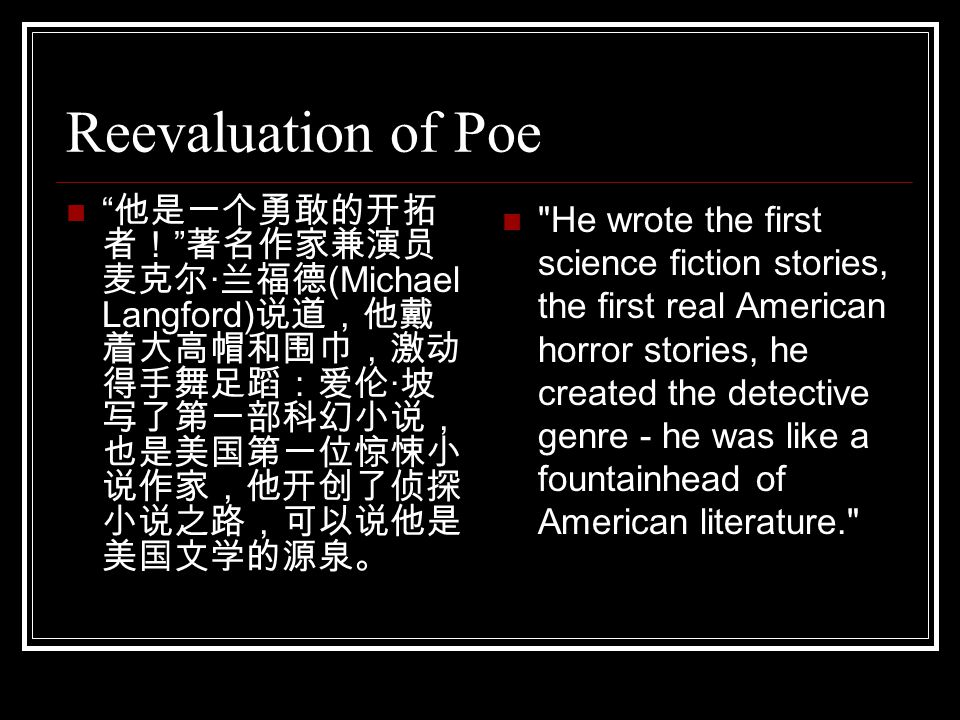 edgar allan poe alcoholism essay Check out a free essay example about edgar allan poe's life from a edgar poe was one of the three at the age of 17 he will start misuse alcohol and quit.