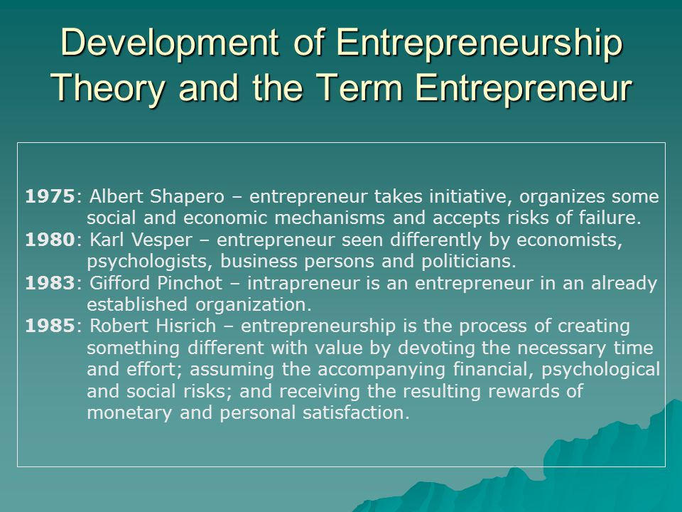 sociological entrepreneurship theory