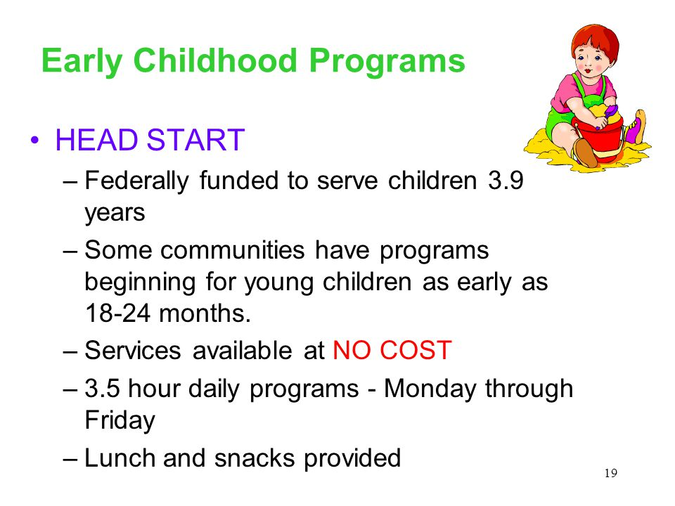 ece 312 early childhood program Wendy winters had an accident when she was five but when she woke up from her coma, she couldn't remember anything not even her friends, distant family and places she went to, like school but things started to take an unexpected turn when she was in second year of high school it all started when .
