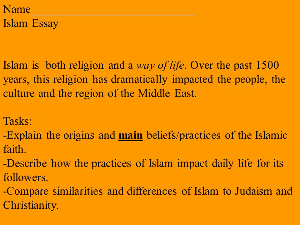 comparative essay on christianity and islam
