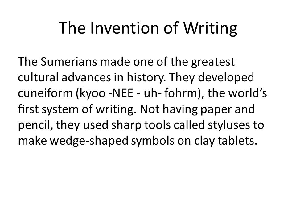 invention of internet essay Introduction: internet is a world-wide network of computerized devices and servers data travels to and fro among computer systems and servers data travels to and fro among computer systems and servers.