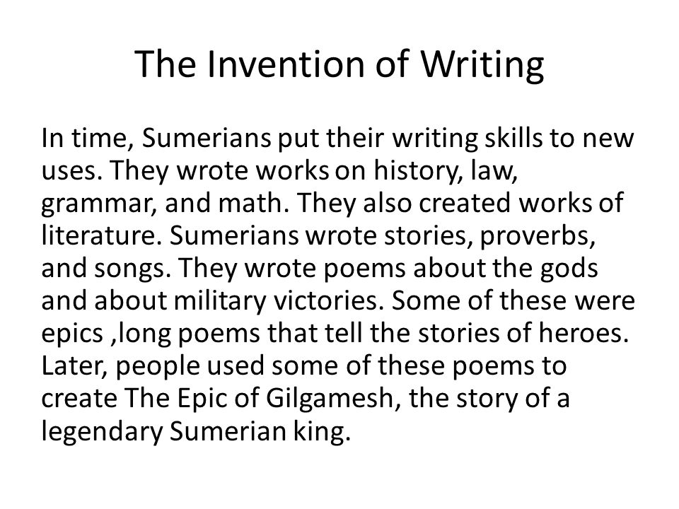 The epic of gilgamesh essay