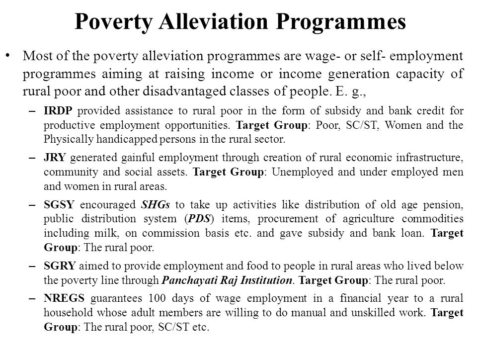 Essay on poverty alleviation programmes in india
