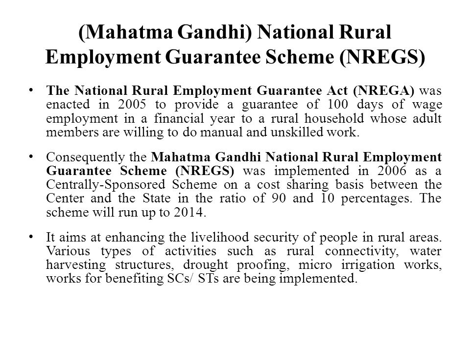 national rural employment scheme is a Central govt is planning to make revision in wages under its flagship mahatma gandhi national rural employment guarantee act (mgnrega) there is a long time demand to align mgnrega wages per day under national rural jobs scheme (nrega) to minimum wages of individual states.
