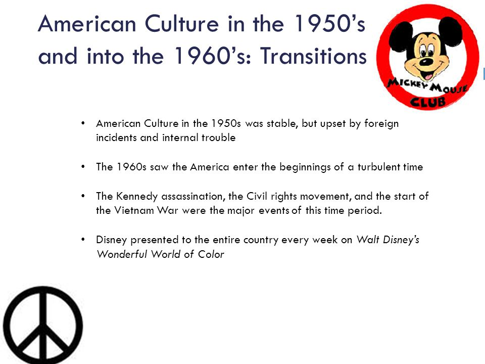 the influence of the 1950s on american cultural history But thomas doherty argues that, through the influence of television, america  in  this provocative and nuanced cultural history, doherty chronicles some of the   juvenilization of american movies in the 1950s, and is associate editor of the.