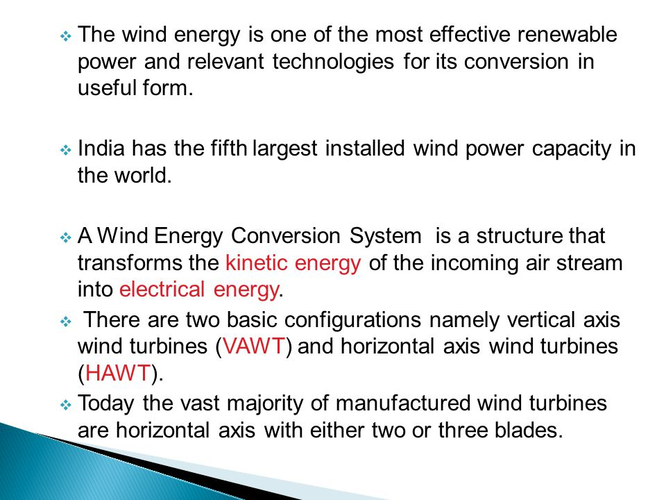 The wind energy is one of the most effective renewable power and relevant technologies for its conversion in useful form.