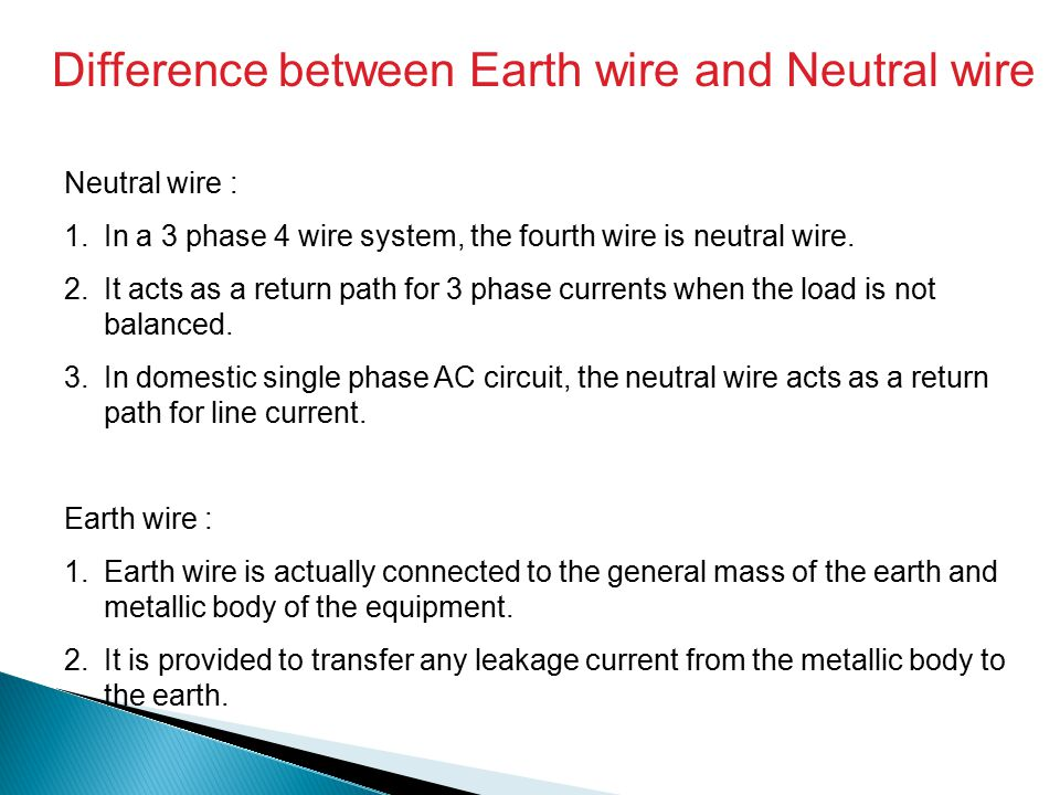 Difference between Earth wire and Neutral wire