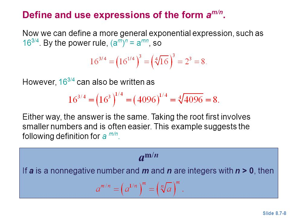 Define and use expressions of the form am/n.