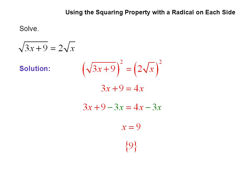 EXAMPLE 2 Solve. Solution: