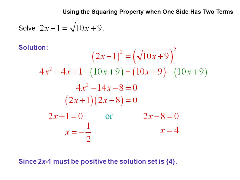 or EXAMPLE 5 Solve Solution: