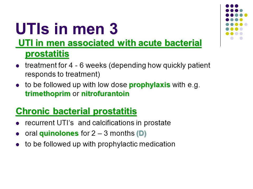 URINARY TRACT INFECTIONS - ppt download