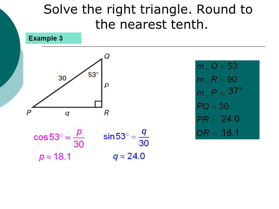 how to solve a right triangle with 2 sides
