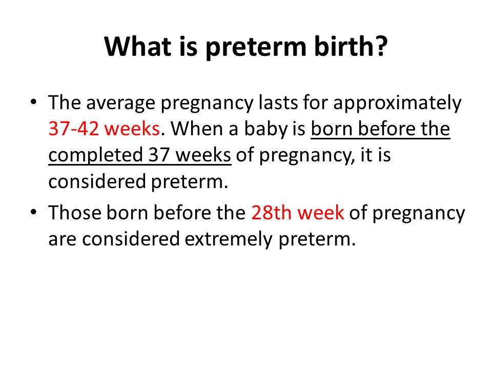 Preterm birth and the lungs