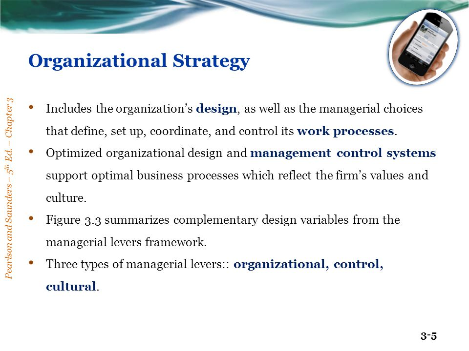 What to Consider and Include in Your Strategic Change Management Plan for Organizational Change
