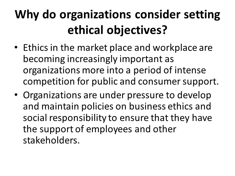 ethical issues in organizations 2009-06-15 organizations (wango), the code  the code of ethics and conduct for ngos is designed to be broadly applicable to the worldwide  systematically identifies ethical practices and acceptable standards.