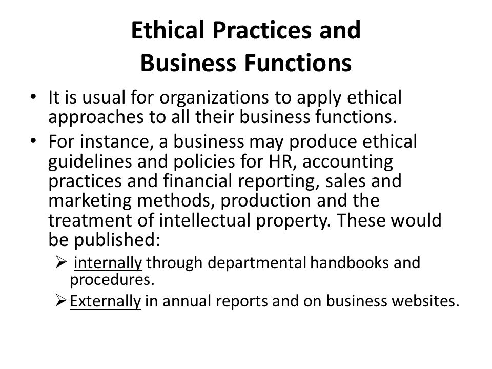ethical dilemmas in hr practices