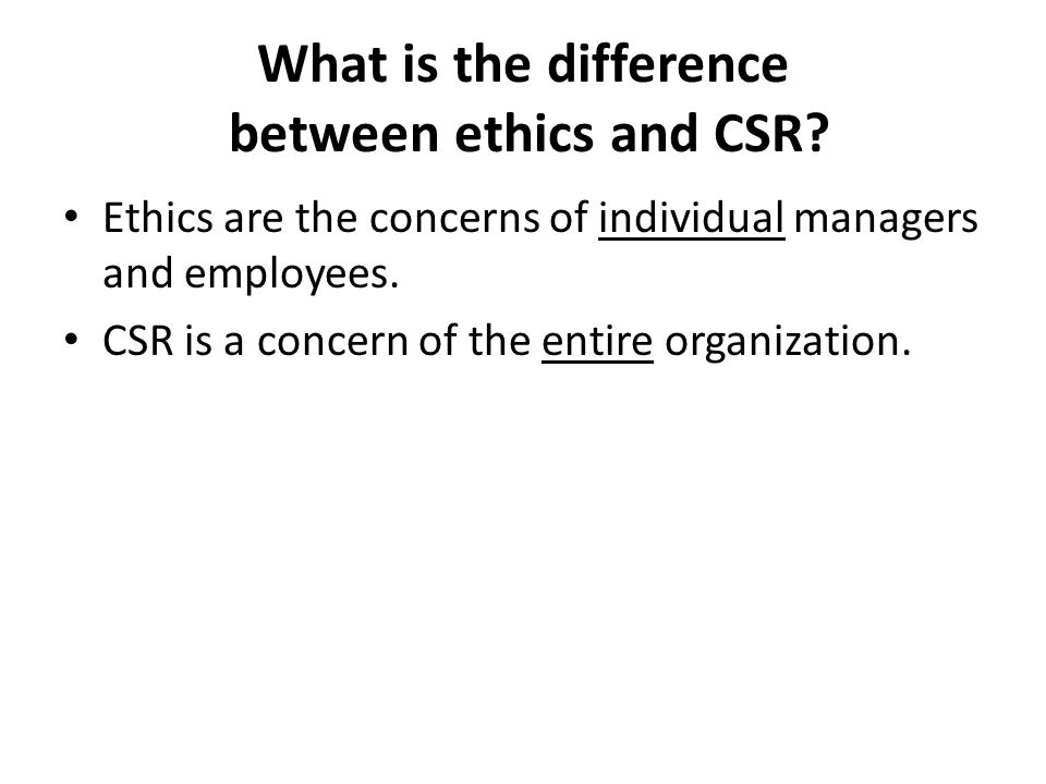 difference between personal professional ethics View essay - personal ethics and professional ethics from ethics 1400 at uva what is the difference between personal ethics and professional ethics ethics.