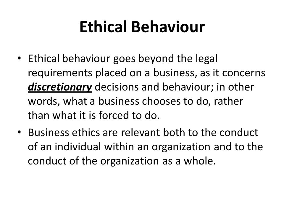 analyse the legal ethical and operational The legal, ethical and operational issues in relation to the use of business information i haven't taught for five years, long story it is a daunting title for such a short lesson is it not.