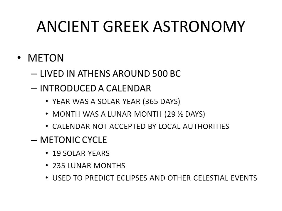ancient greeks and their astronomy Ancient greek astronomy:  greek astronomers  which is why their sizes are in proportion to their distances from the earth.