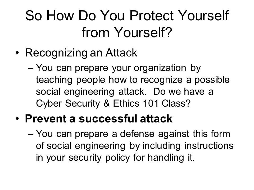 So How Do You Protect Yourself from Yourself