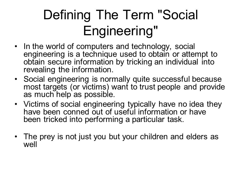 Defining The Term Social Engineering