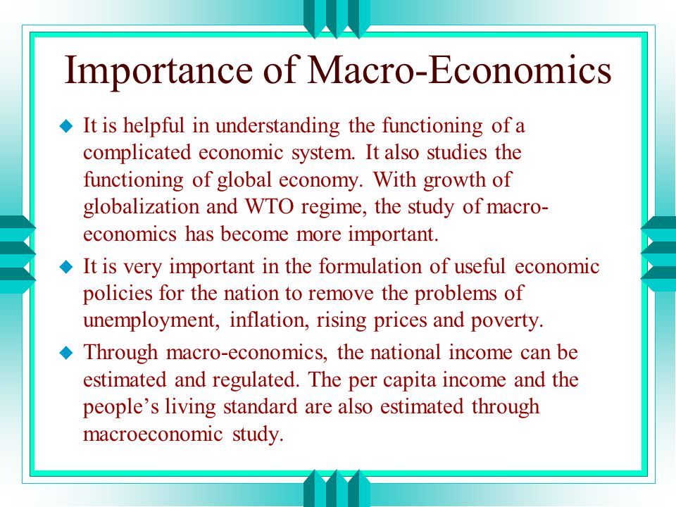 What Is the Importance of Macroeconomics? (with pictures)