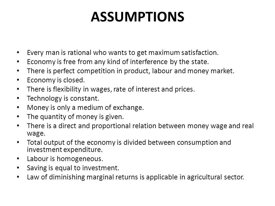 state the assumptions of perfect competition economics essay Pure or perfect competition is a theoretical market structure in which a number of criteria such as perfect information and  the economics of labor.