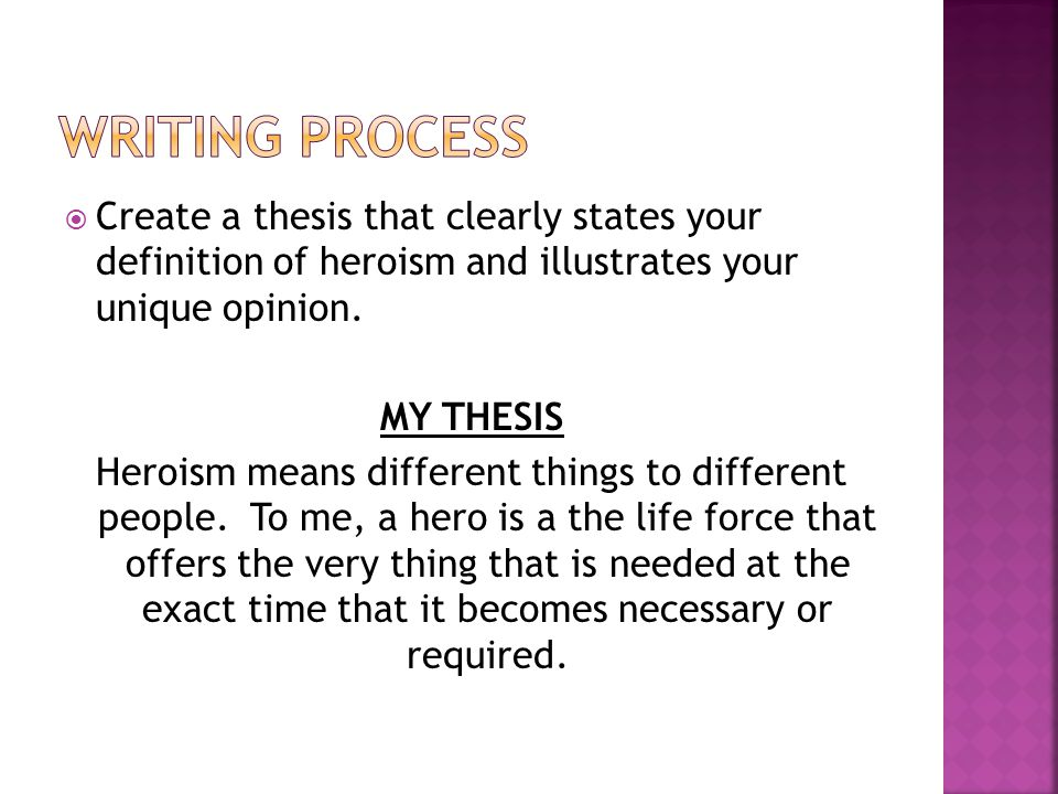 Essay on Herroism