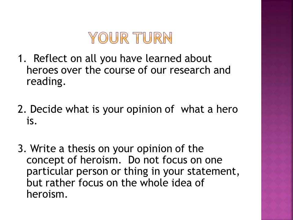 heroism essay outline