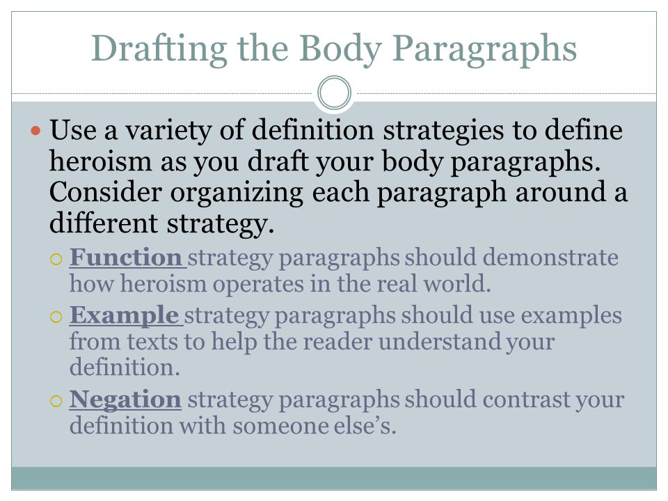 body of essay definition The body of your paper to fully understand the connections between the points you are trying to make and for the overall coherence of your essay.