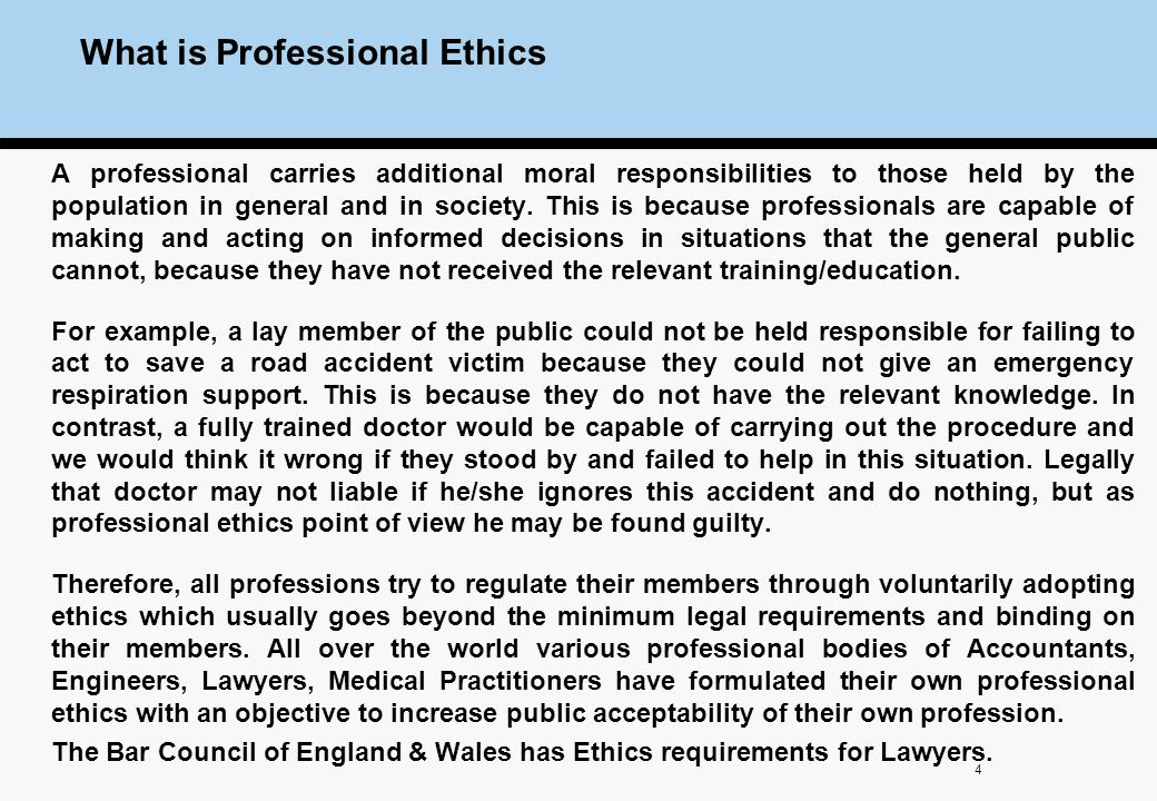 accounting ethics the responsibility to perform Chapter 2 professional ethics and  certified public accountants perform an essential role in society  responsibility to cooperate with each other to improve .