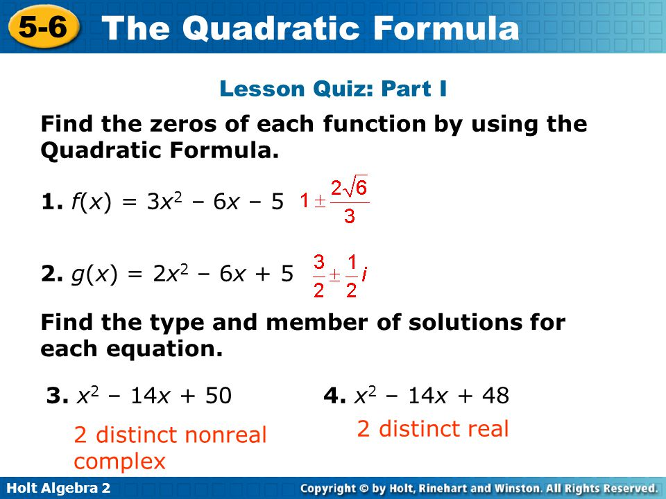 Dda Line Drawing Algorithm Theory : The quadratic formula warm up lesson presentation
