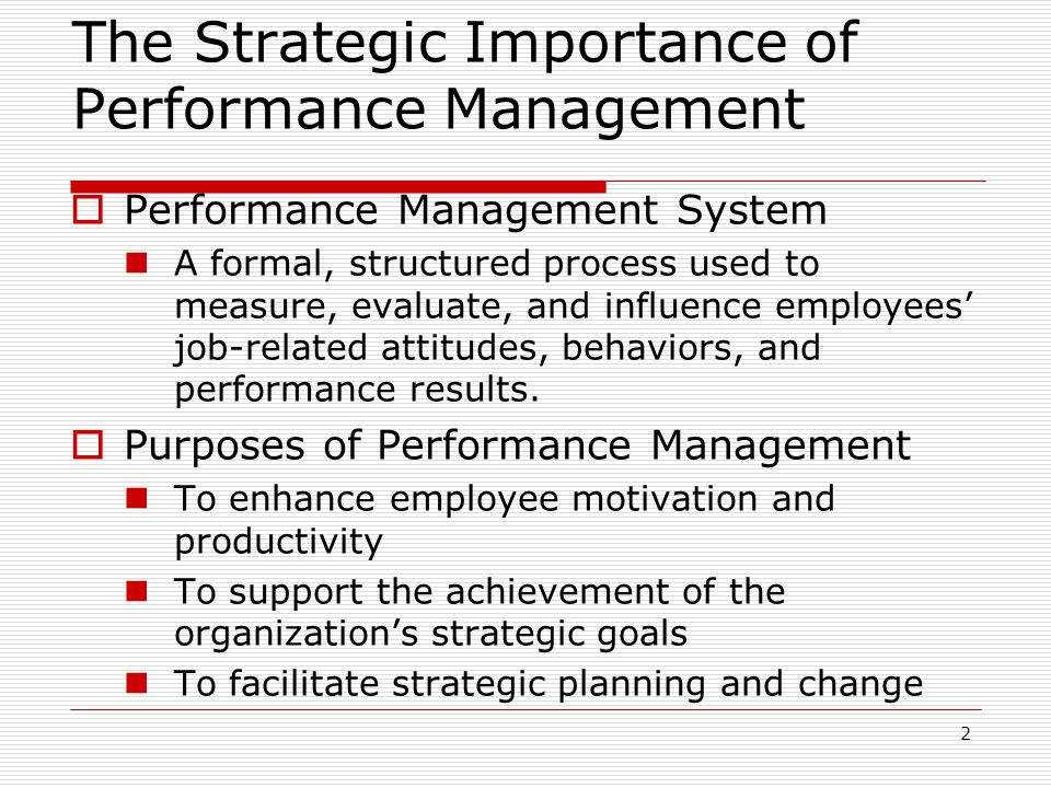 Conducting Performance ManagementAn Overview  Ppt Video Online