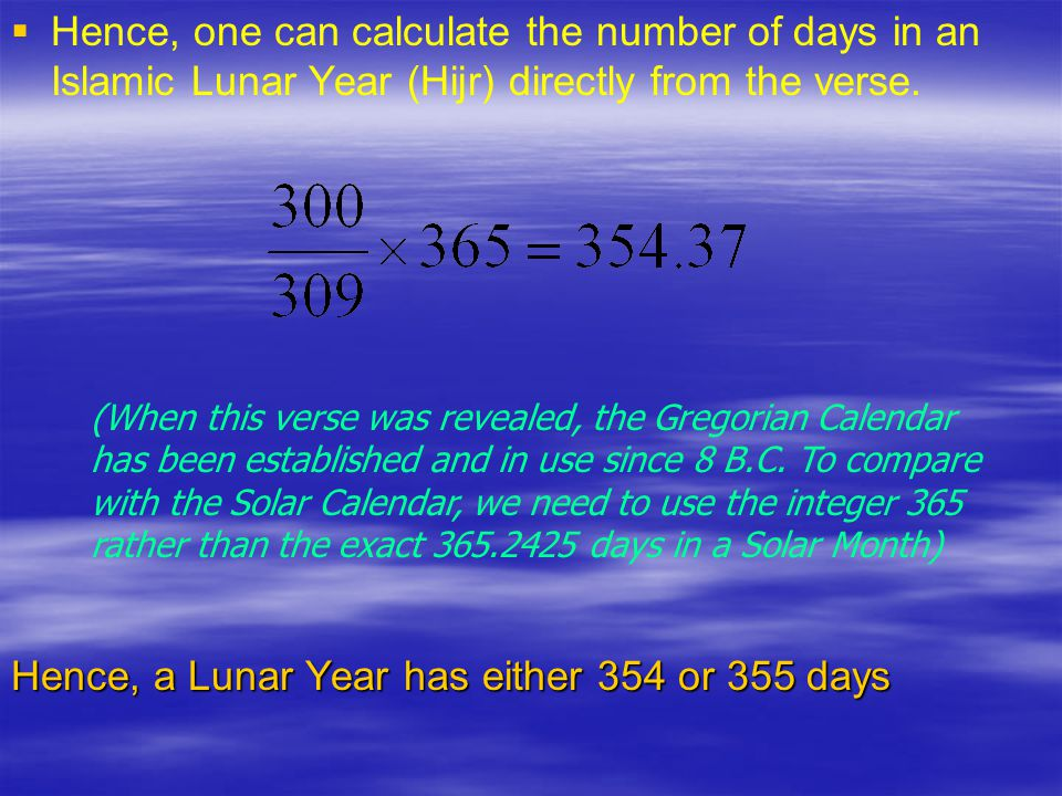 Calendar Year Number Of Days : Solar and lunar years miracles of the holy qur an ppt