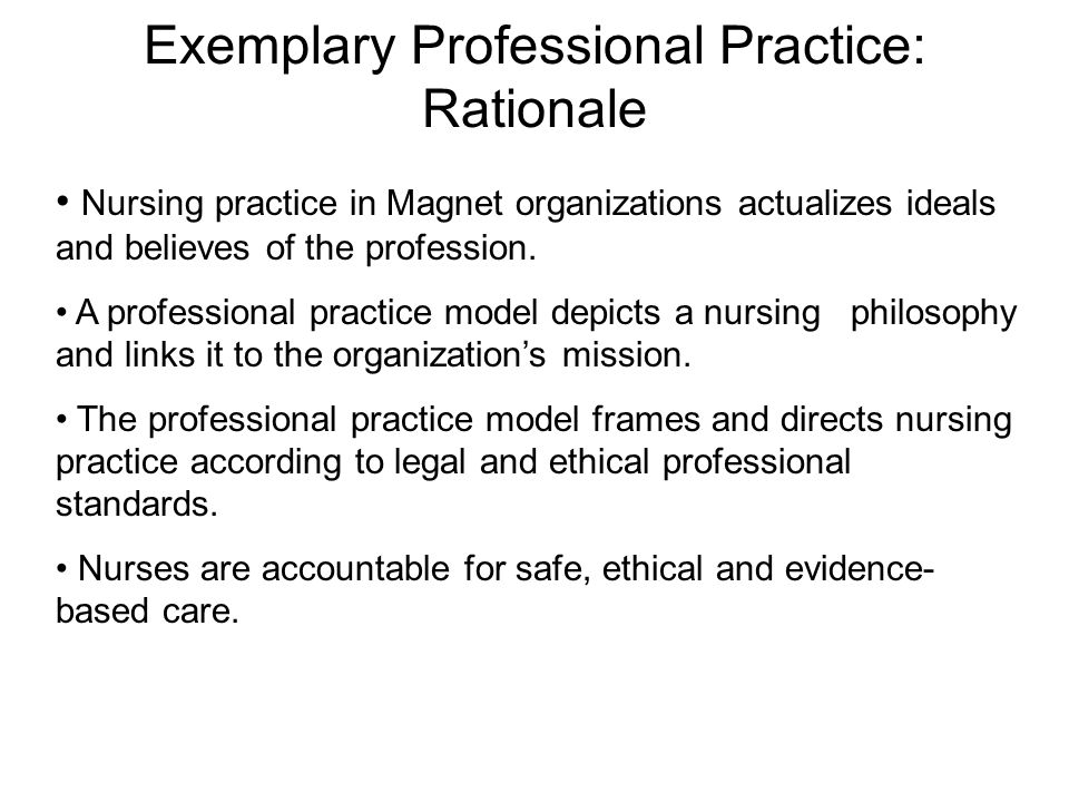 professional nursing philosophy Object moved this document may be found here.