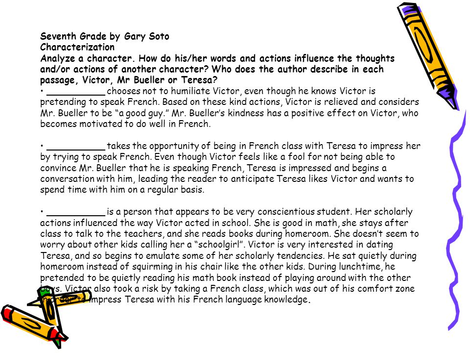 the use of literary elements throughout gary sotos autobiographical narrative Gary soto has been widely praised for his entertaining stories for people of all ages he has a unique writing style in which he integrates his.