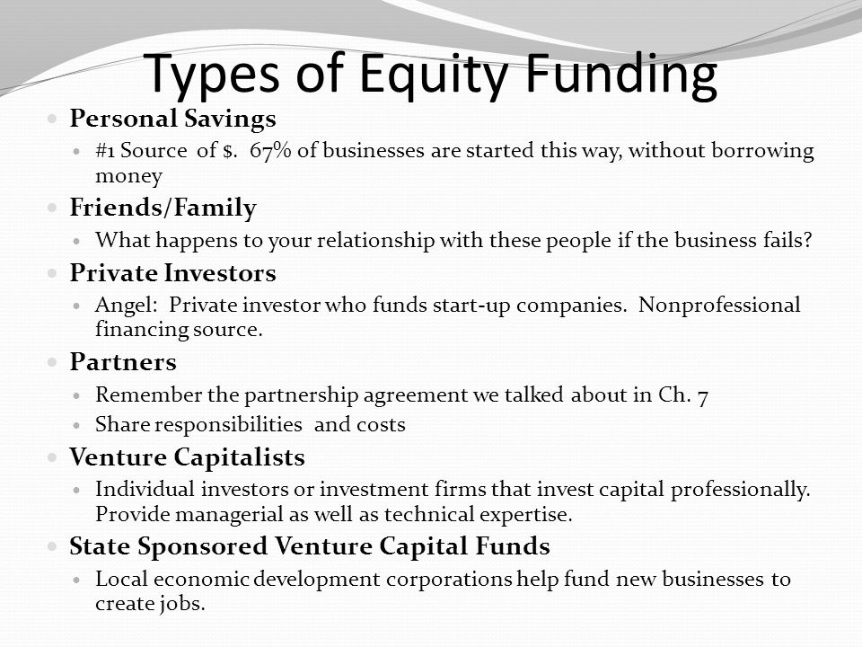 Types of Equity Funding