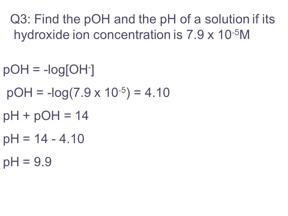 how to find total ion concentration