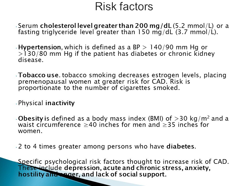 risk factors that increase stress in The increased risk contributed by these psychosocial factors is of similar order to the more conventional chd risk factors such as smoking, dyslipidaemia and hypertension the identified psychosocial risk factors should be taken into account during individual chd risk assessment and management, and have implications.
