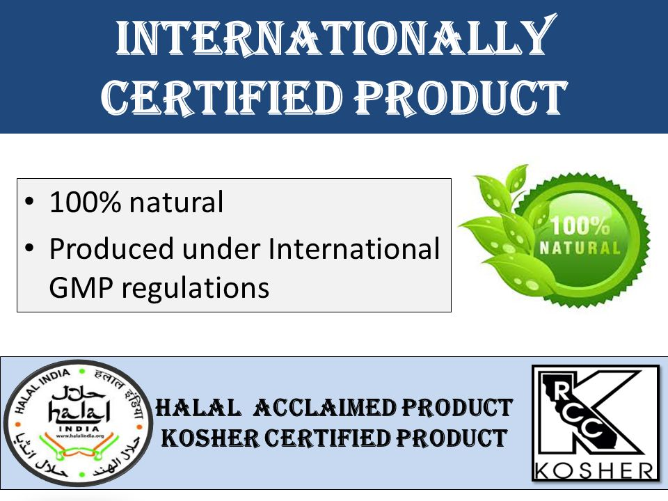 INTERNATIONALLY Certified PRODUCT