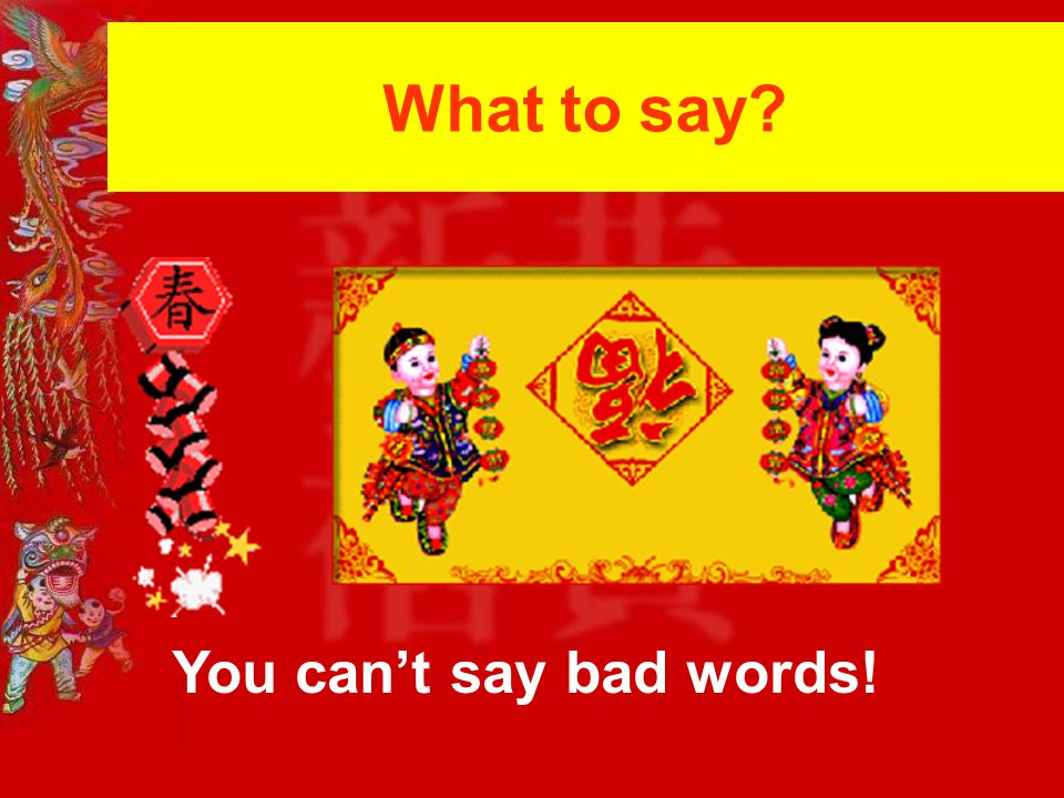 what can you say about chinese literature Which measure words are worth learning if you're not majoring in chinese history and literature  top 10 measure words to know  how would you say i have two .