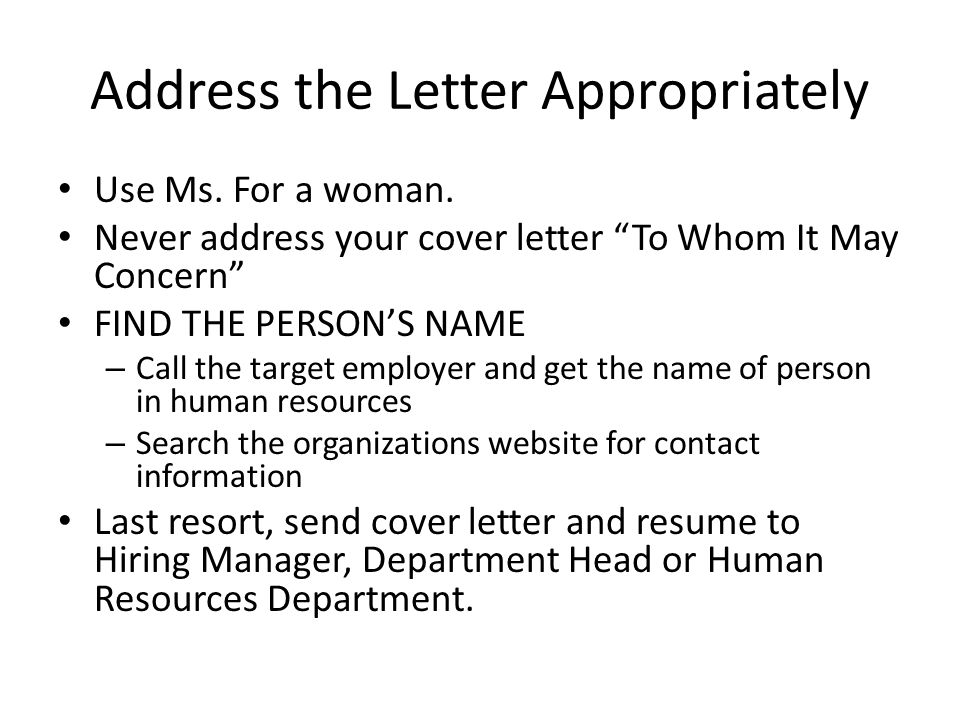 Address the Letter Appropriately