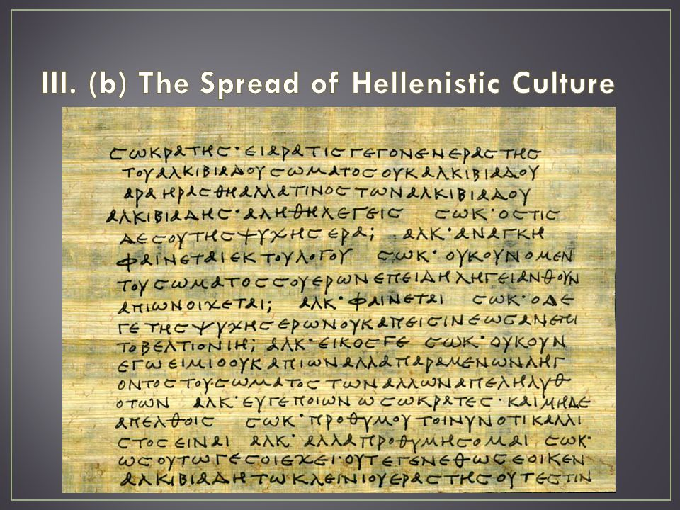 Chapter 4 - Hellenistic Diffusion