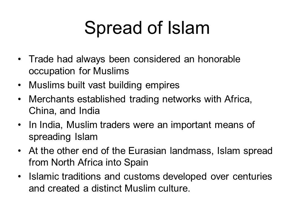 spread of islamic civilization essay Islam brought a new sense of unity and purpose to the traders and tribespeople  of the arabian peninsula led by the caliph, arab armies spread islam in the.