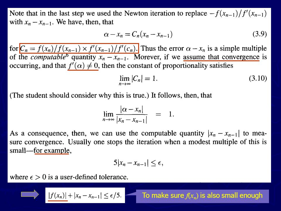 how to make good initial guesses for newtons method