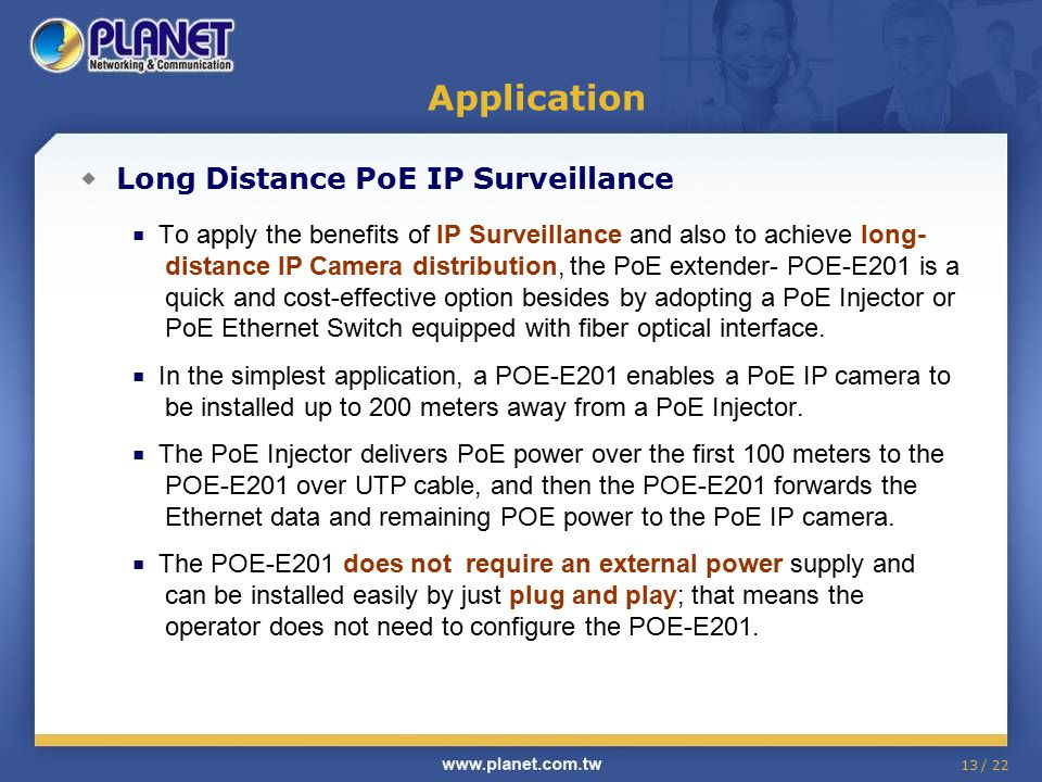 Application ◆ Long Distance PoE IP Surveillance