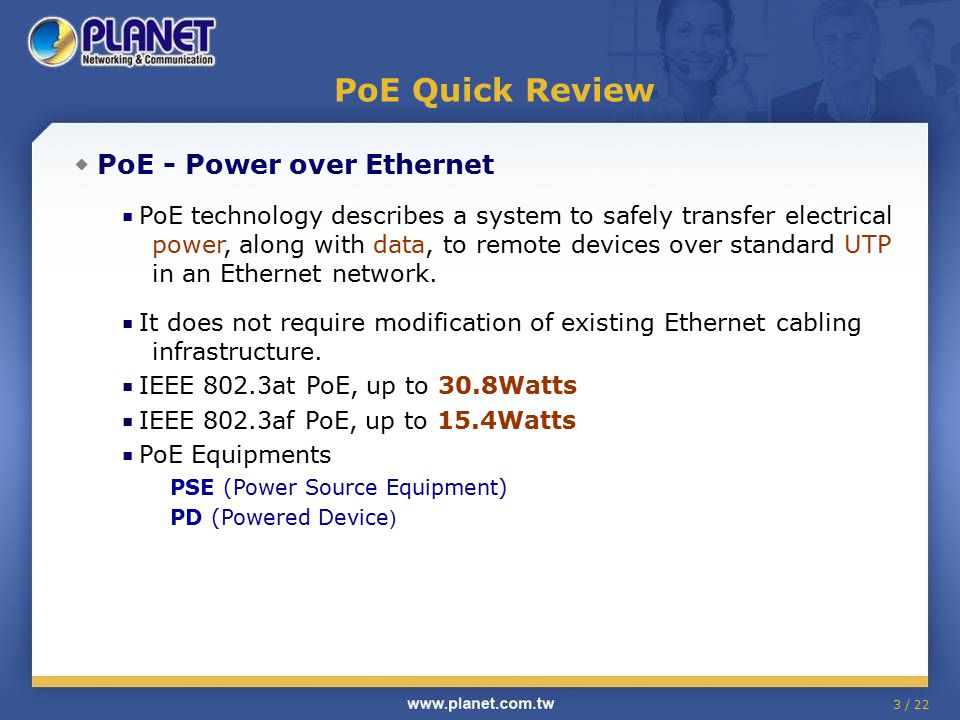PoE Quick Review ◆ PoE - Power over Ethernet