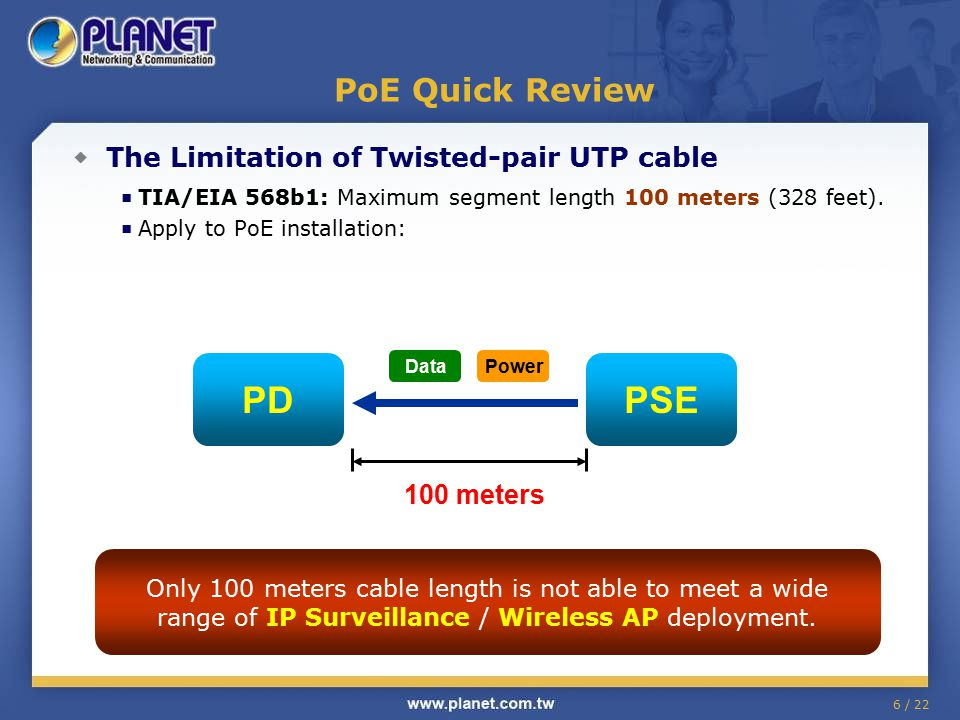 PD PSE PoE Quick Review 100 meters