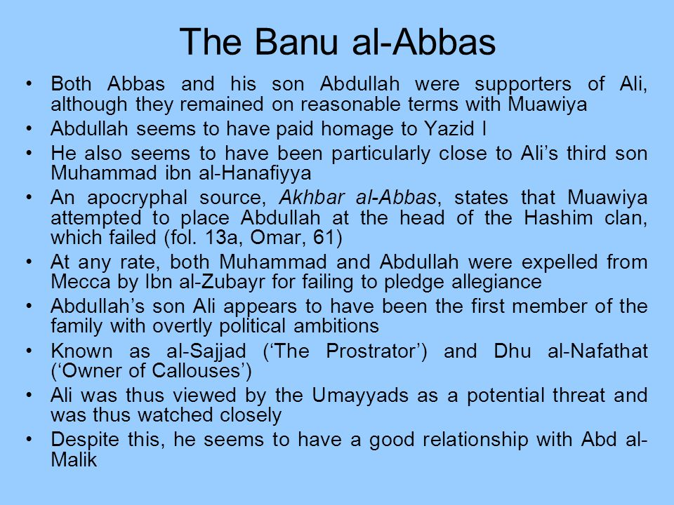 the abbasid revolution Prev islamic history, part 19: the islamic opposition and the abbasid revolution (705-750), part i next here's why iran wants to maximize its enrichment capacity 13 thoughts backpackerlee says: may 21, 2014 at 7:07 am mosques are great places for muslims.